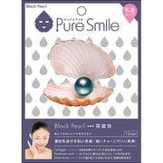 Pure Smile(ピュアスマイル) エッセンスマスク 乳液タイプ N011 黒真珠 [1枚]