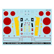 A72026 [1/72スケール 川崎 Ki-100 五式戦闘機 「国籍マーク&コーションデータ」]