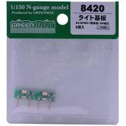 8420 ライト基板 B2-SPWD(電球色)SP幅広 [Nゲージ パーツ]