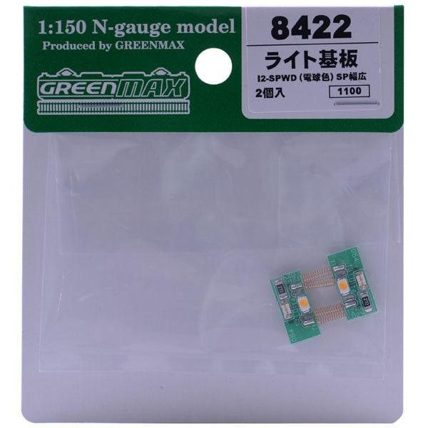 8422 ライト基板 I2-SPWD(電球色)SP幅 [Nゲージ パーツ]