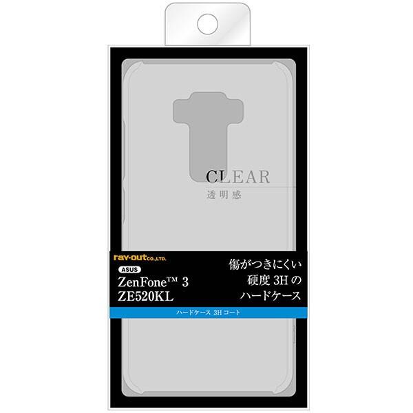 RT-RAZ3C3/CM [ASUS ZenFone 3 ZE520KL ハードケース 3Hコート クリア]