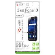 RT-RAZ3F/B1 [ASUS ZenFone 3 ZE520KL 指紋 反射防止 液晶保護フィルム]