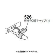 4-427-728-51 [RUBBER CAP]