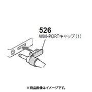 4-427-728-61 [RUBBER CAP]