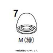 4-471-909-11 [シリコン フオ-ム イヤーピース (M)]