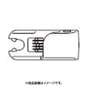 A-2090-831-A [BCR-NWWS410//M]