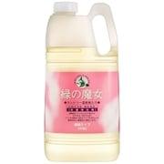 緑の魔女 ランドリー 柔軟剤入洗濯用洗剤 業務用 2kg [液体洗剤]