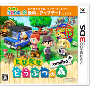 とびだせ どうぶつの森 amiibo+ [3DSソフト]