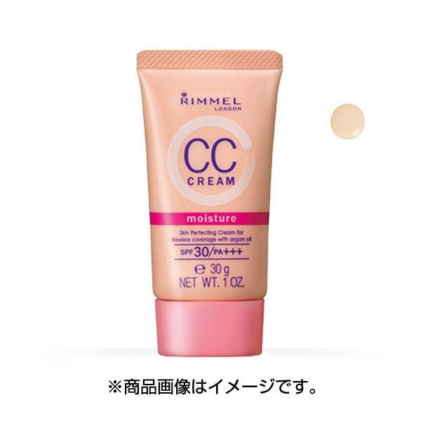 リンメル CCクリーム モイスチュア 001 [明るい肌色 SPF30・PA+++]