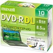 DRD85WPE.10S [データ用 DVD-R DL 2-8倍速対応(CPRM対応) インクジェットプリンター対応 ひろびろホワイトレーベル 8.5GB 10枚]