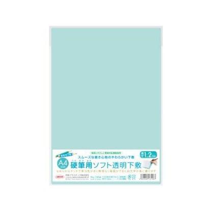 NO1304 [硬筆用ソフト透明下敷A4判]