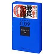サガミオリジナル009 ナチュラル 1箱 10個入