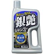 319513 [洗うだけでWAX 銀艶シャンプー700mL 撥水性プラス]
