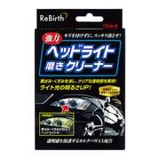 309112 [ReBirth ヘッドライト磨きクリーナー 80mL]
