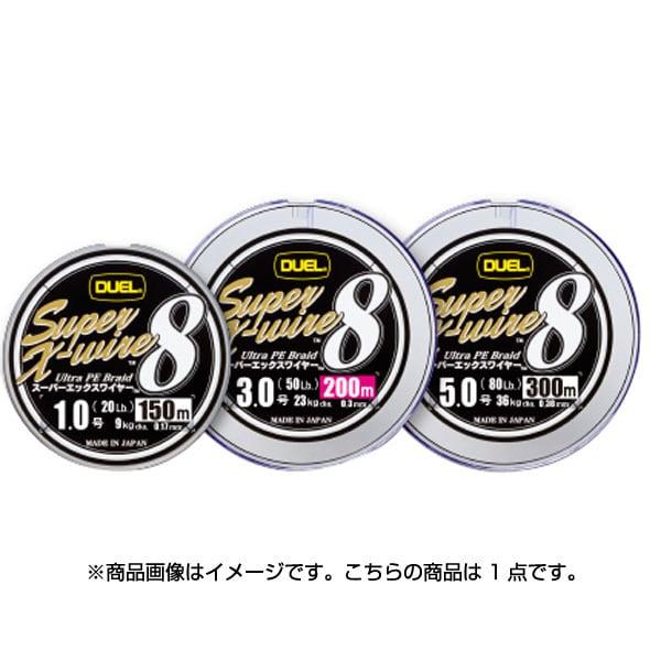 H3600-S [SUPER X-WIRE 8 150m 1.2号 S]
