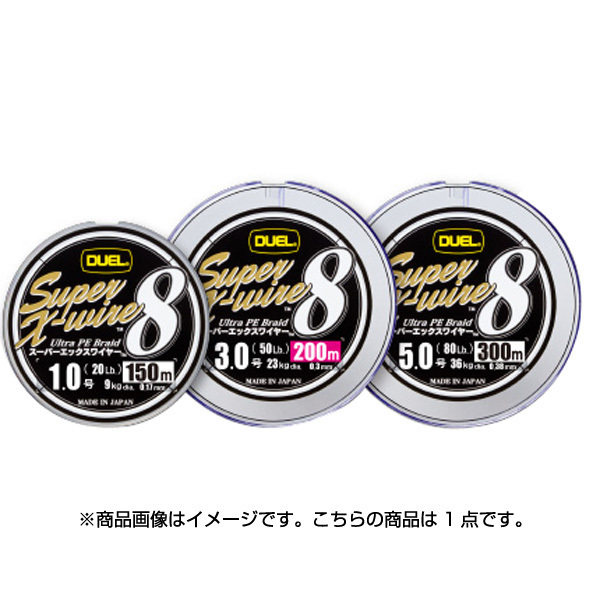 H3621 [SUPER X-WIRE 8 300m 2.5号]
