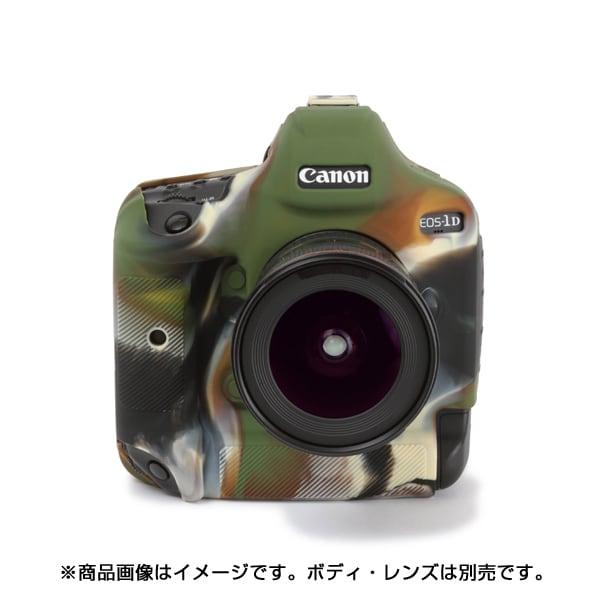イージーカバ-Canonデジタル一眼 EOS 1DXMarkII用 カモフラージュ