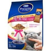 猫用 コンボプレゼント キャット ドライ 毛玉対応 [240g(20g×12袋)]