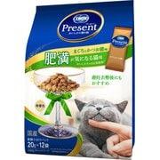 猫用 コンボプレゼント キャット ドライ 肥満が気になる猫用 [240g(20g×12袋)]