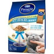 猫用 コンボプレゼント キャット ドライ 猫下部尿路の健康維持 [240g(20g×12袋)]