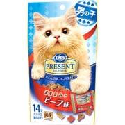 猫用 コンボプレゼント キャット おやつ 男の子 ビーフ味 [42g(3g×14袋)]