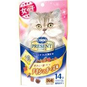 猫用 コンボプレゼント キャット おやつ 女の子 チキンとチーズ味 [42g(3g×14袋)]
