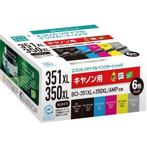 ECI-C351XL-6P [BCI-351XL+350XL/6MP 互換インクカートリッジ 6色パック]