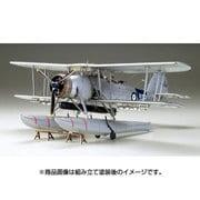 戦闘機・飛行機・ヘリコプター