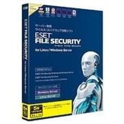 ESET File Security for Linux/Windows Server 5年 1ライセンス [ライセンスソフト]