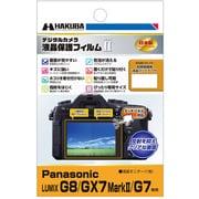 DGF2-PAG8 [液晶保護フィルム MarkII パナソニック LUMIX G8/GX7 MarkII/G7]