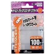 ANS-TC001 [スモールサイズ用 トレカプロテクトジャストタイプ(クリア) 100枚入]