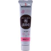 NU020105 [布えのぐ 蛍光ピンク]