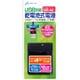 BJ-USB BK [USB対応乾電池式電源]