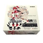 Fukase Creator Pack