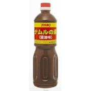 ナムルの素(醤油) 1.1kg