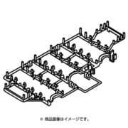 ANP2125-2F0 [食器洗浄機用カゴB]