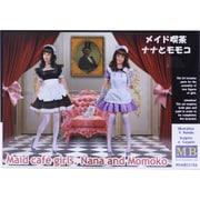 メイドカフェ2体・ナナとモモコ [1/35 JAPANシリーズ]