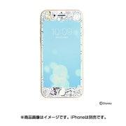 iPhone 6/6s/7用 プレミアムガラス [9H ラウンドエッジ強化ガラス 液晶保護シート 0.33mm ディズニー アリス]
