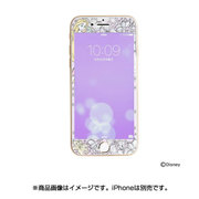 iPhone 6/6s/7用 プレミアムガラス [9H ラウンドエッジ強化ガラス 液晶保護シート 0.33mm ディズニー ラプンツェル]