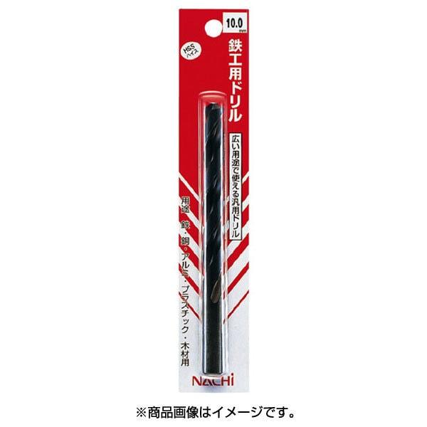 SDP0.9 [鉄工用ドリル パック 2本入 0.9mm]