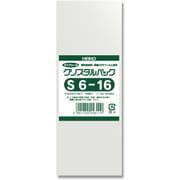 S6-16 [クリスタルパック 100枚入り]