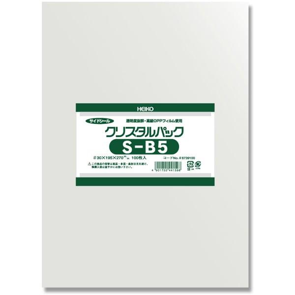 S-B5 [クリスタルパック 100枚入り]