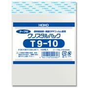 T9-10 [クリスタルパックテープ付き 100枚入り]