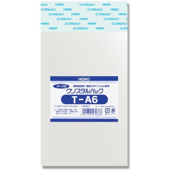 T-A6 [クリスタルパックテープ付き 100枚入り]