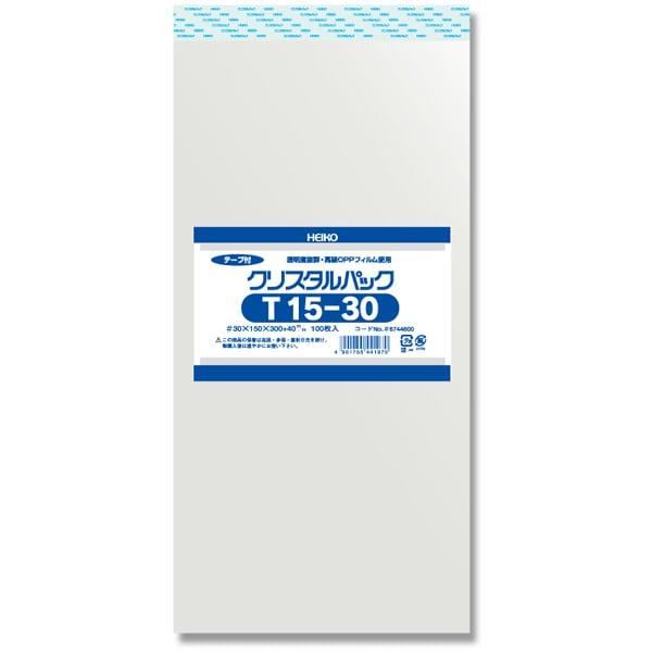 T15-30 [クリスタルパックテープ付き 100枚入り]