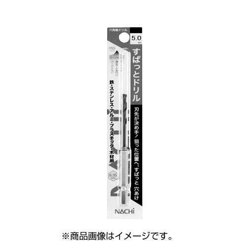 6SDSP4.2 [すぱっとドリル パック 4.2mm]