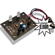 LED-55GTW [点発珍 白]
