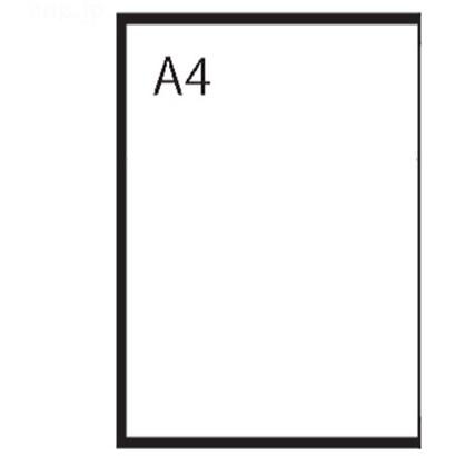 WH-A4 [A4サイズ ELシート ホワイト]