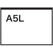 HBG-A5L [A5Lサイズ ELシート 高輝度ブルーグリーン]