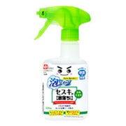 セスキの激落ちくん 密着泡スプレー 洗剤 320ml (アルカリ電解水+セスキ炭酸ソーダ)
